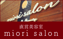 miori salon
